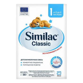купить Молочная смесь Similac Классик 1 с 0 месяцев, 300г в Кишинёве