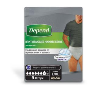 купить Впитывающее нижнее белье Depend для мужчин L/XL, 9 шт в Кишинёве