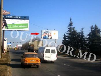 купить KPV57021A в Кишинёве