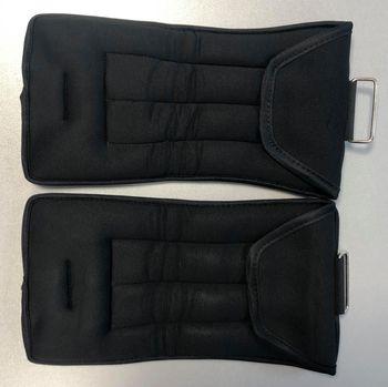 Утяжелители для ног (неопрен) 2x2 кг DeG (4759)