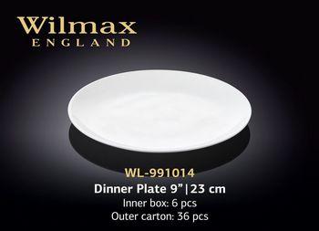 Тарелка WILMAX WL-991014 (обеденная 23 см)