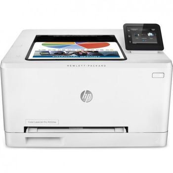 купить HP 200 M252dw, белый в Кишинёве