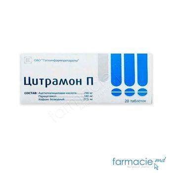 купить Citramon P comp. N20 в Кишинёве