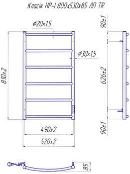 Классик HP -I 800x530 TR K таймер-регулятор