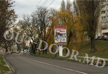купить KBT32002A в Кишинёве