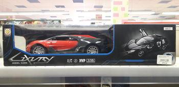 """Машина 1:16 на радиоуправлении """"Luxury"""", код 22130"""