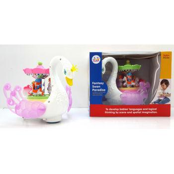 купить Huile Toys Фантазии Райского Лебедя в Кишинёве