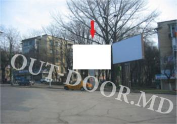 купить KRI95050A в Кишинёве