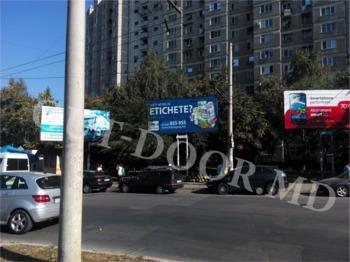 купить KBU45038A в Кишинёве