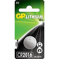 CR-2016 U5 GP bat.