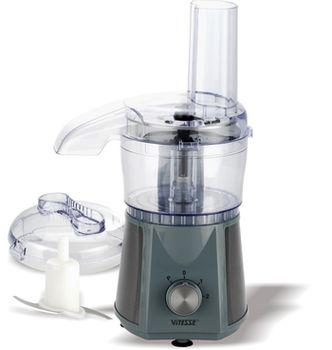 Кухонный комбайн VITESSE VS-0533 (200 Вт)