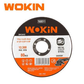 купить Диск отрезной по металу 125x1.0x22mm Wokin в Кишинёве