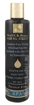 купить Health & Beauty Жидкий пилинг для лица с грязью Mёртвого моря 250ml (44.1209) в Кишинёве