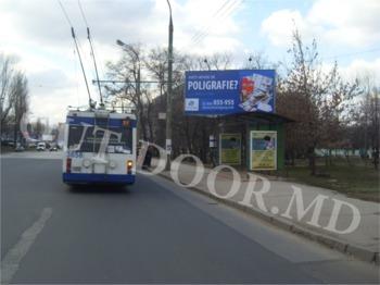 купить KTC45034A в Кишинёве