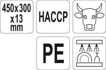купить Доска разделочная для сырого мяса 450х300х13 мм, красный в Кишинёве