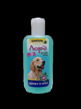 cumpără Șampon pentru câini în Chișinău