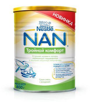 cumpără Nestle Nan formulă de lapte Triple Comfort, 0+ luni, 400 g în Chișinău