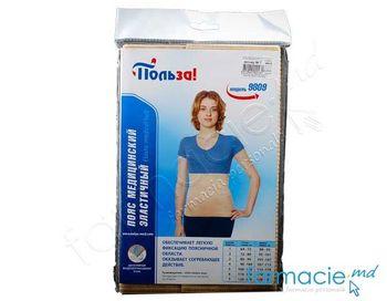 cumpără Briu elastic antireumatic,  mar.7, diam.120-130 cm (TVA 20%) în Chișinău