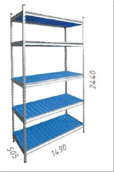 купить Стеллаж металлический с пластиковой плитой Moduline1490x505x2440 мм, 5 полок/PLB в Кишинёве