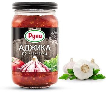 """купить Аджика по-Кавказки """"RUNA"""" 210гр в Кишинёве"""