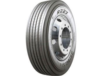 купить Bridgestone R227 245/70 R19.5 в Кишинёве