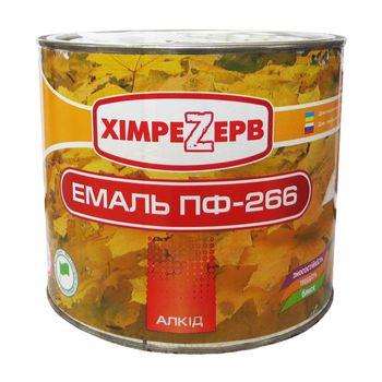 Химрезерв Эмаль ПФ-266 Желто-коричневая 2.4кг