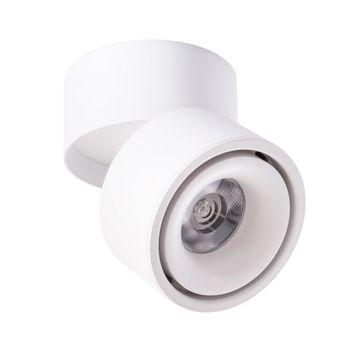 купить A7715PL-1WH светильник ARCTURUS 15W бел в Кишинёве