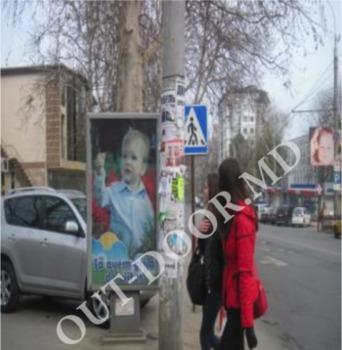 купить KBU24121B в Кишинёве