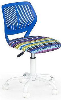 купить Кресла для детей BALI, синий в Кишинёве