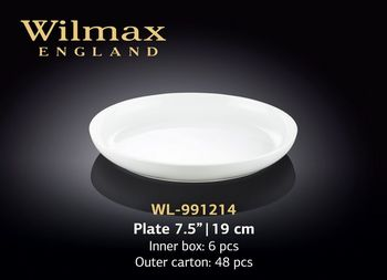 Тарелка WILMAX WL-991214 (десертная 19 см)