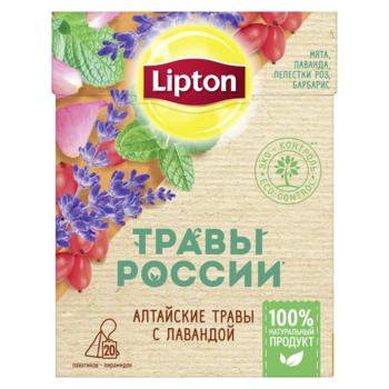купить Lipton Травы России травяной чай в пирамидках с лавандой, 20 шт в Кишинёве
