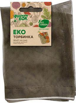 Сумка Фрекен БОК Go Green для овощей и фруктов, 30х37 см