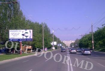 cumpără KBU32014B în Chișinău