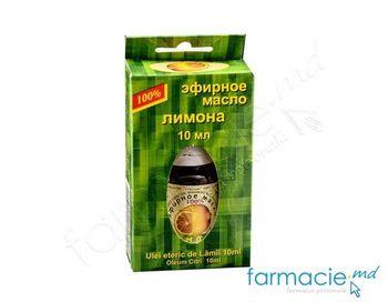 купить Масло Лимонное 100% 10 мл в Кишинёве