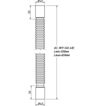 купить Гибкая труба б/гайки 40 х 40 L=650мм ОРИО в Кишинёве