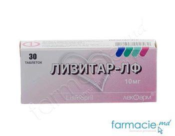 купить Lizitar-LF comp. 10 mg N10x3 в Кишинёве