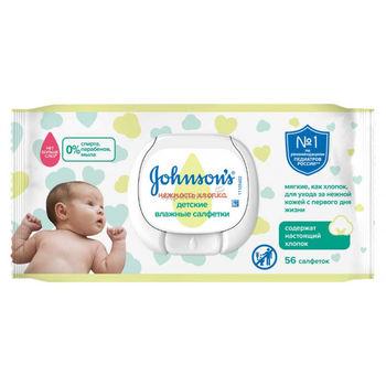купить Johnson's Baby влажные салфетки 56 шт в Кишинёве