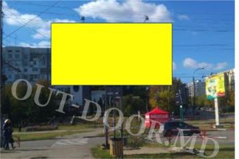 купить KCN78004B в Кишинёве