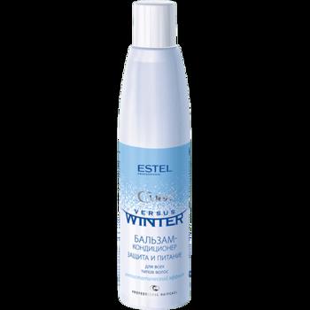 Бальзам-кондиционер для всех типов волос, ESTEL Curex Versus Winter, 250 мл., Защита и питание