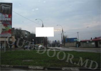 cumpără DRL95001A în Chișinău