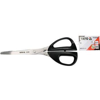 купить Многофункциональные кухонные ножницы 210 мм в Кишинёве