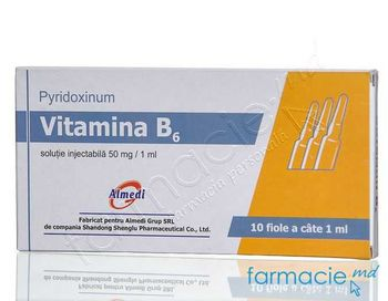 купить Vitamina B6 sol.inj.50mg/ml 1ml N10 (China) в Кишинёве