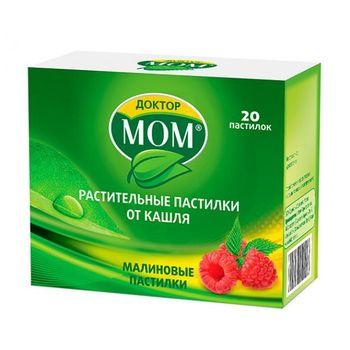 купить Doctor Mom pastile N20 zmeura (TVA 20%) в Кишинёве