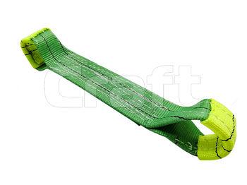 купить Строп текстильный для автовозов 2000 kg (0,4m/60mm) в Кишинёве