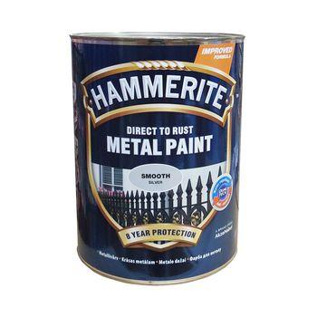 Hammerite Краска для металла Серебристая гладкая 0.75л