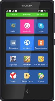 Nokia X Black 2 SIM (DUAL)