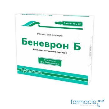 cumpără Benevron B sol. inj. 3ml N5 în Chișinău
