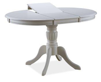 купить Круглый стол Olivia в Кишинёве
