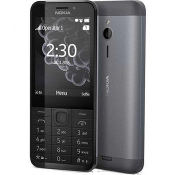 купить Nokia 230 Dual sim,Dark Silver в Кишинёве