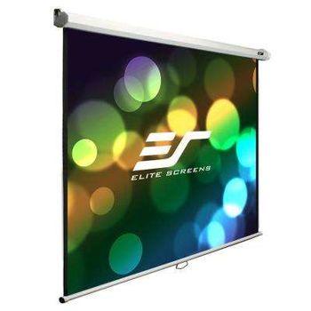 "Elite Screens 119""(1:1) 213,4x213,4cm Tripod Series Pull Up, White"